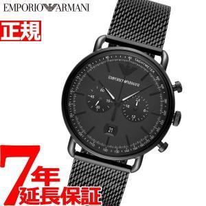25日0時〜♪10%OFFクーポン&店内ポイント最大35倍!エンポリオアルマーニ 腕時計 メンズ ク...