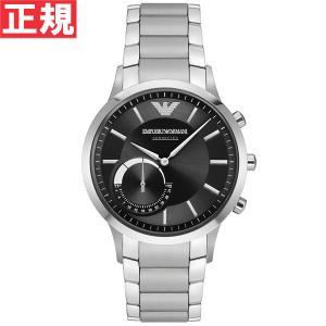 ポイント最大14倍! エンポリオアルマーニ スマートウォッチ 腕時計 メンズ ART3000 EMPORIO ARMANI|neel