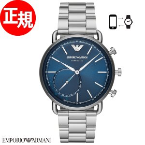 ポイント最大14倍! エンポリオアルマーニ スマートウォッチ 腕時計 メンズ ART3028 EMPORIO ARMANI|neel