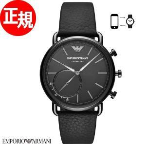 ポイント最大14倍! エンポリオアルマーニ スマートウォッチ 腕時計 メンズ ART3030 EMPORIO ARMANI|neel