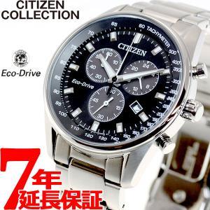 シチズンコレクション エコドライブ ソーラー 腕時計 メンズ クロノグラフ AT2390-58E C...