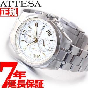 明日0時〜!ポイント最大30倍! シチズン アテッサ エコドライブ 電波時計 ペア限定モデル 腕時計 メンズ AT8041-62A|neel