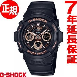 本日ポイント最大13倍! カシオ Gショック CASIO G-SHOCK 腕時計 メンズ AW-591GBX-1A4JF neel