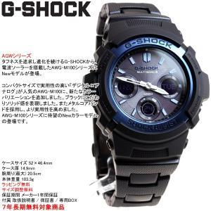 本日ポイント最大26倍!24日23時59分まで! G-SHOCK Gショック 電波ソーラー 腕時計 メンズ アナデジ ブラック×ブルー AWG-M100BC-2AJF|neel|03