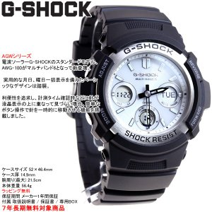 本日ポイント最大16倍! Gショック G-SHOCK 電波ソーラー 腕時計 メンズ 黒 ブラック AWG-M100S-7AJF ジーショック|neel|03