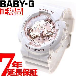 ポイント最大17倍! カシオ babyg 腕時計 ベビーG Baby-G レディース BA-110-7A1JF