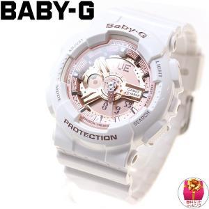 明日25日はポイント最大21倍! カシオ babyg 腕時計 ベビーG Baby-G レディース BA-110-7A1JF|neel|02