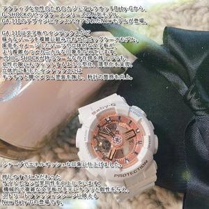 明日25日はポイント最大21倍! カシオ babyg 腕時計 ベビーG Baby-G レディース BA-110-7A1JF|neel|03