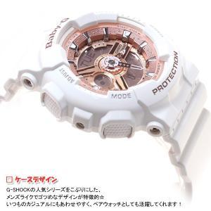 明日25日はポイント最大21倍! カシオ babyg 腕時計 ベビーG Baby-G レディース BA-110-7A1JF|neel|05