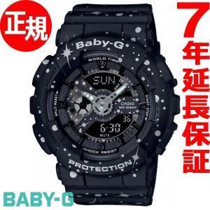 本日ポイント最大16倍! カシオ ベビーG BABY-G 腕時計 レディース BA-110ST-1AJF neel
