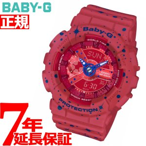 本日ポイント最大16倍! カシオ ベビーG BABY-G 腕時計 レディース BA-110ST-4AJF neel