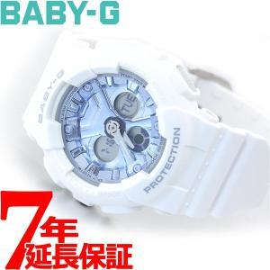 ポイント最大17倍! BABY-G ベビーG 腕時計 レディース BA-130-7A2JF|neel