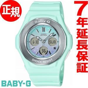 本日ポイント最大16倍! カシオ ベビーG BABY-G 腕時計 レディース BGA-100ST-3AJF neel