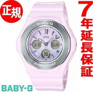 本日ポイント最大16倍! カシオ ベビーG BABY-G 腕時計 レディース BGA-100ST-4AJF neel
