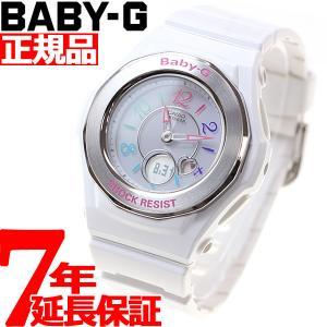 ポイント最大20倍! Baby-G ベビーG カシオ babyg レディース 電波ソーラー 腕時計 BGA-1020-7BJF