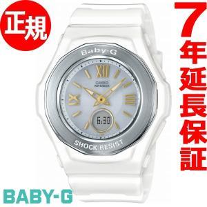本日ポイント最大16倍! カシオ ベビーG BABY-G 電波 ソーラー 腕時計 ペアモデル レディース BGA-1050GA-7BJF neel