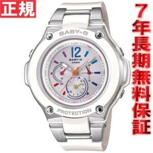 本日ポイント最大26倍!24日23時59分まで! カシオ BABYG 腕時計 ベビーG BABY-G 電波ソーラー レディース BGA-1400-7BJF|neel