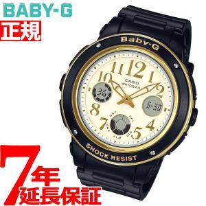 カシオ ベビーG BABYG 腕時計 レディース ブラック BGA-151EF-1BJF BABY-G