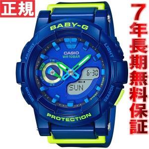 ポイント最大13倍! カシオ ベビーG BABYG ランニングウォッチ 腕時計 レディース BGA-185FS-2AJF BABY-G