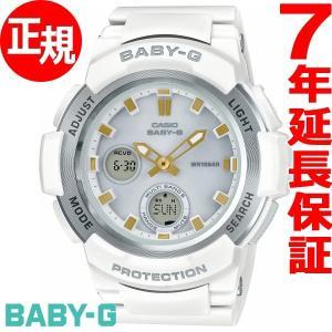 本日ポイント最大16倍! カシオ ベビーG BABY-G 電波 ソーラー 腕時計 ペアモデル レディース BGA-2100GA-7AJF neel