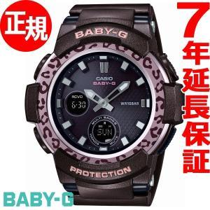 本日ポイント最大16倍! カシオ ベビーG BABY-G 電波 ソーラー 腕時計 レディース BGA-2100LP-5AJF neel
