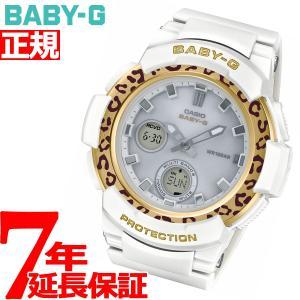 本日ポイント最大16倍! カシオ ベビーG BABY-G 電波 ソーラー 腕時計 レディース BGA-2100LP-7AJF neel