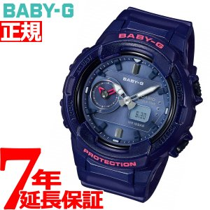 本日ポイント最大16倍! カシオ ベビーG BABY-G 腕時計 レディース BGA-230S-2AJF neel