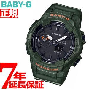 本日ポイント最大16倍! カシオ ベビーG BABY-G 腕時計 レディース BGA-230S-3AJF neel