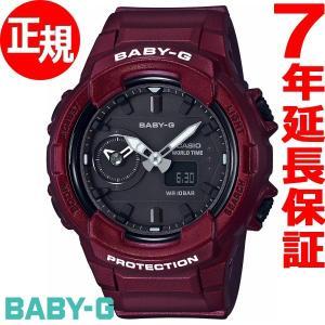 本日ポイント最大16倍! カシオ ベビーG BABY-G 腕時計 レディース BGA-230S-4AJF neel
