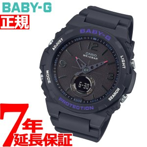 BABY-G カシオ ベビーG レディース 腕時計 BGA-260-1AJF