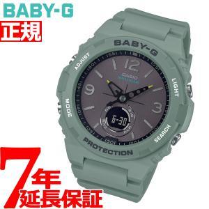 ポイント最大17倍! BABY-G ベビーG レディース 時計 カシオ babyg BGA-260-3AJF|neel