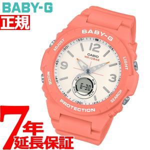 ポイント最大17倍! BABY-G ベビーG レディース 時計 カシオ babyg BGA-260-4AJF|neel