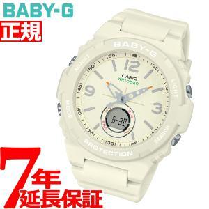 BABY-G カシオ ベビーG レディース 腕時計 BGA-260-7AJF