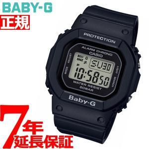 本日ポイント最大16倍! カシオ ベビーG CASIO BABY-G 腕時計 レディース BGD-560-1JF neel