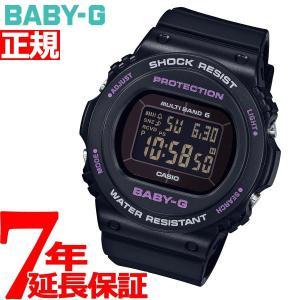 ポイント最大17倍! BABY-G ベビーG 電波 ソーラー レディース 時計 カシオ babyg BGD-5700-1JF|neel