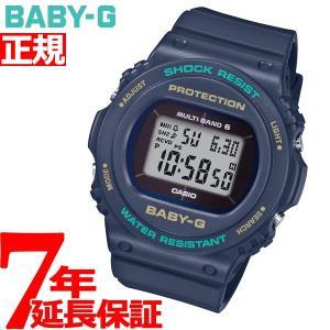 ポイント最大17倍! BABY-G ベビーG 電波 ソーラー レディース 時計 カシオ babyg BGD-5700-2JF|neel