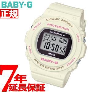 ポイント最大17倍! BABY-G ベビーG 電波 ソーラー レディース 時計 カシオ babyg BGD-5700-7JF|neel