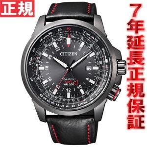 ポイント最大21倍! シチズン プロマスター エコドライブ ソーラー 腕時計 メンズ BJ7076-00E