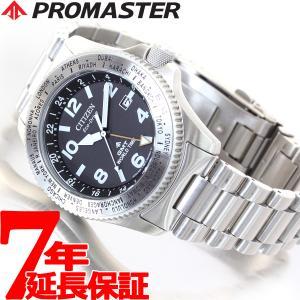明日0時〜!ポイント最大30倍! シチズン プロマスター ランド エコドライブ GMT 腕時計 メンズ BJ7100-82E|neel