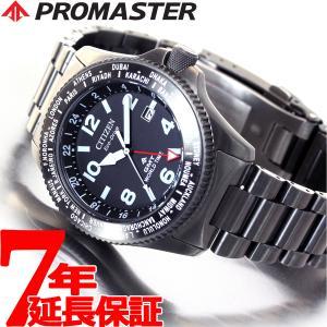 本日限定!ポイント最大30倍! シチズン プロマスター ランド エコドライブ GMT 腕時計 メンズ BJ7107-83E|neel