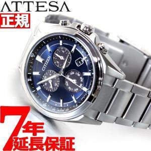 本日ポイント最大21倍! シチズン アテッサ エコドライブ 腕時計 メンズ BL5530-57L|neel