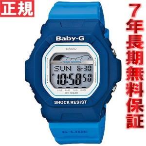 本日ポイント最大26倍!24日23時59分まで! カシオ babyg 腕時計 ベビーG Baby-G レディース BLX-5600-2JF|neel