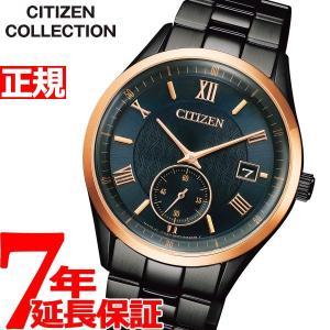 明日0時〜!ポイント最大26倍! ! シチズンコレクション エコドライブ スモールセコンド 限定モデル 腕時計 メンズ BV1124-90L|neel