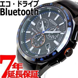ソフトバンク&プレミアムでポイント最大16倍! シチズン エコドライブ Bluetooth ブルートゥース スマートウォッチ 腕時計 メンズ BZ1035-09E