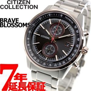 シチズンコレクション エコドライブ ラグビー日本代表モデル 限定モデル 腕時計 メンズ CA7034...