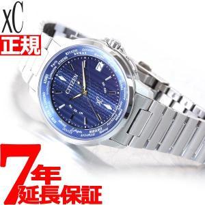 明日0時〜!ポイント最大30倍! シチズン クロスシー エコドライブ 電波時計 限定モデル 腕時計 メンズ CB1020-54M|neel