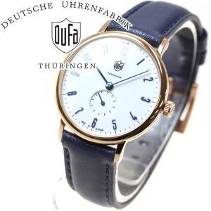 ポイント最大21倍! DUFA ドゥッファ 腕時計 レディース DF-7001-0L|neel