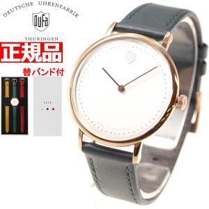 ポイント最大21倍! DUFA ドゥッファ バウハウス100周年 限定モデル 腕時計 メンズ レディース DF-9020-04-SET|neel