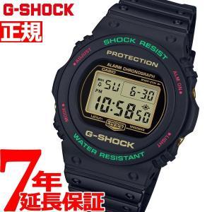 ポイント最大26倍! Gショック G-SHOCK 腕時計 メンズ デジタル DW-5700TH-1JF ジーショック|neel