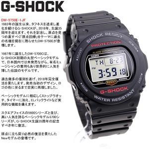 今だけ!ポイント最大35倍キャンペーン中! カシオ Gショック CASIO G-SHOCK 腕時計 メンズ DW-5750E-1JF|neel|03